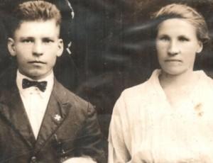 Paul and Anna Smerekanicz Zaperach